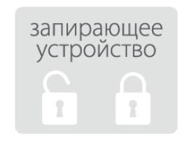 Cистема контроля доступа БИОМЕТРИЯ «Врезная»