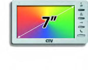 """Видеодомофон CTV-M1701 MDSD 7"""" белый"""