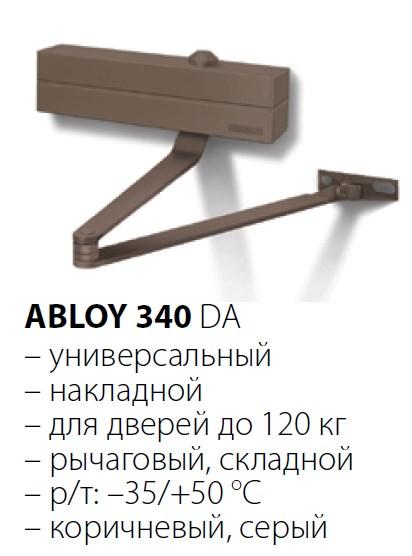 ABLOY 340 DA