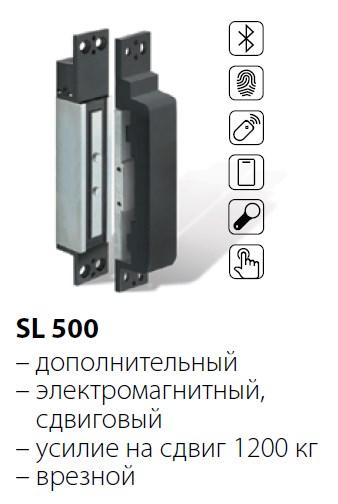 SL 500