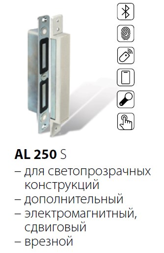 AL 250 S