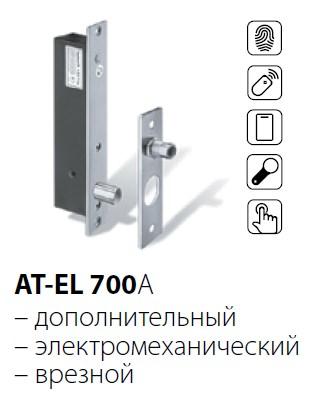 AT-EL 700 A