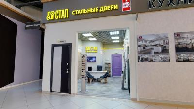 м.Каширская, ТЦ Каширский двор