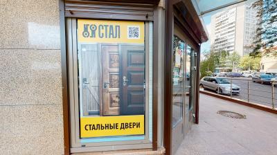 м.Молодежная