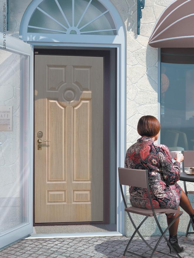 Как обезопасить загородный дом при помощи двери
