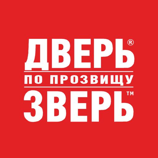 м.Водный стадион, м.Войковская, м.Петровско-Разумовская, МЦК Лихоборы