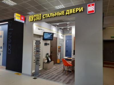 м.Нахимовский проспект Зал 5
