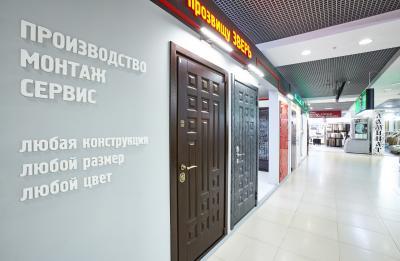 м.Войковская