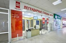 м.Новокосино